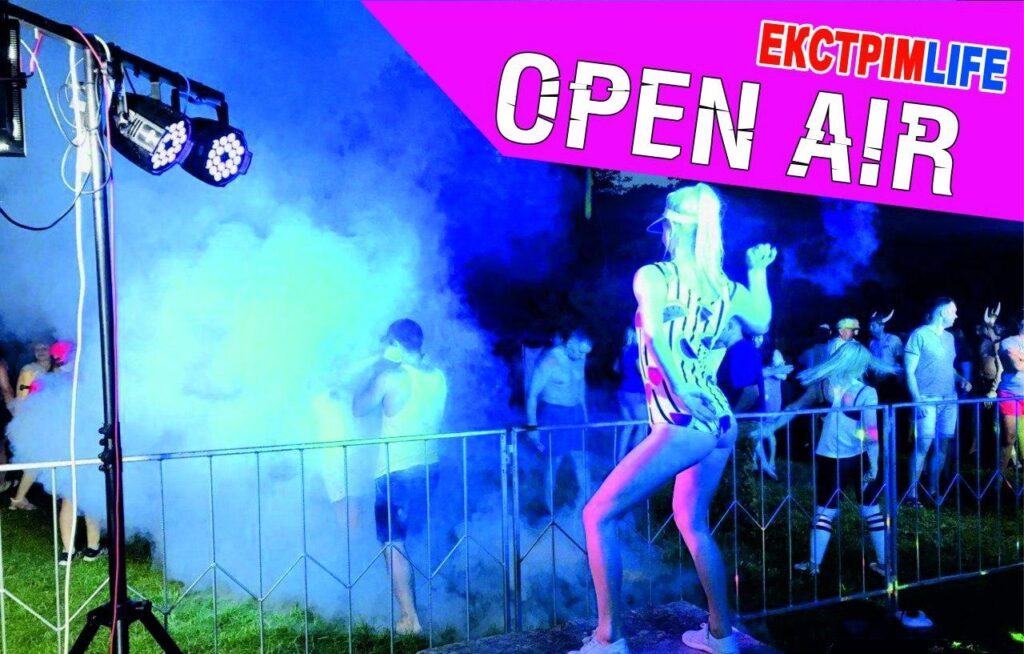 party_open_air